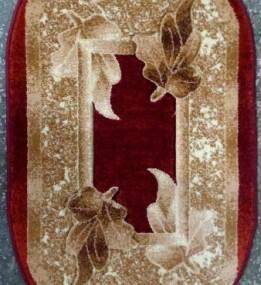 Синтетический ковер Virizka 139 red