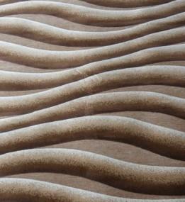 Ковер из вискозы Sanat Acoustic 4206A ivory
