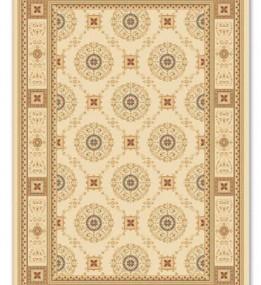 Шерстяной ковер Elegance 6285-50633 - высокое качество по лучшей цене в Украине.