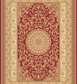 Шерстяной ковер Elegance 6530-50666 - высокое качество по лучшей цене в Украине.