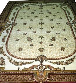 Шерстяной ковер Floare-Carpet Dofin 209-... - высокое качество по лучшей цене в Украине.