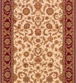 Шерстяний килим Isfahan Anafi Bursztyn