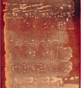 Шерстяной ковер Isfahan Halia Rubin