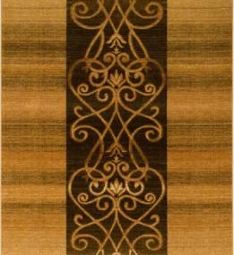 Шерстяной ковер Isfahan Negros Sahara
