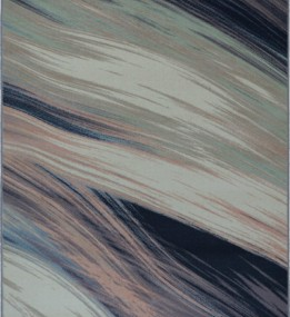 Шерстяной ковер Altea heather - высокое качество по лучшей цене в Украине.