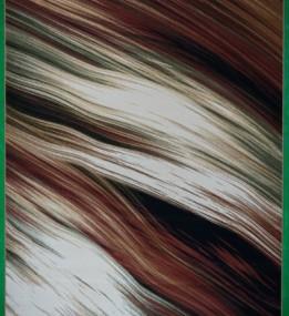 Шерстяной ковер Altea Sahara - высокое качество по лучшей цене в Украине.