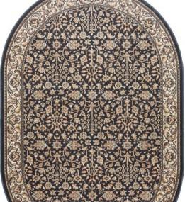 Шерстяной ковер Itamar Anthracite