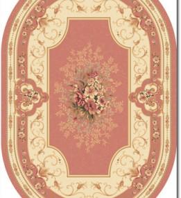 Шерстяной ковер Millenium Premiera 2230-... - высокое качество по лучшей цене в Украине.