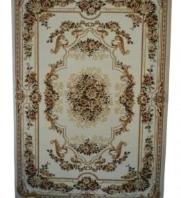 Шерстяной ковер Millenium Premiera 539-6... - высокое качество по лучшей цене в Украине.