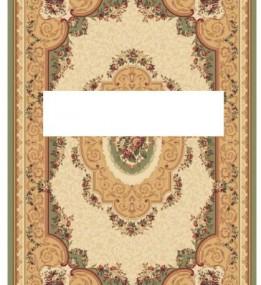 Шерстяной ковер Millenium Premiera 540-8... - высокое качество по лучшей цене в Украине.
