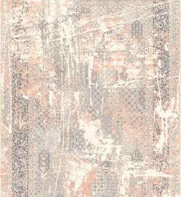 Шерстяной ковер Vintage Paul Alabaster