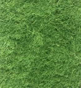 Искусственная трава Tropicana 25 - высокое качество по лучшей цене в Украине.