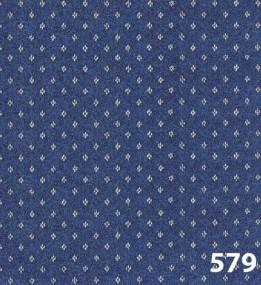 Коммерческий ковролин Nexos Plus 579 - высокое качество по лучшей цене в Украине.