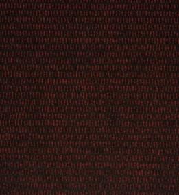 Комерційний ковролін Betap Sevilla 15 - высокое качество по лучшей цене в Украине.