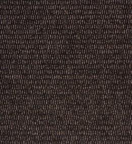 Коммерческий ковролин на резине Betap Sevilla 69
