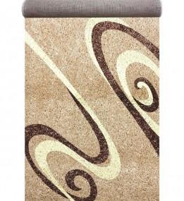 Высоковорсная ковровая дорожка Fantasy 1... - высокое качество по лучшей цене в Украине.