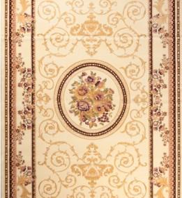 Акриловая ковровая дорожка Veranda 602 , CREAM