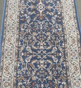 Высокоплотная ковровая дорожка Buhara 3024 , Blue