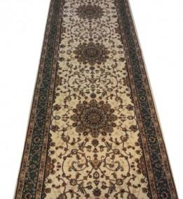 Высокоплотная ковровая дорожка Efes 0265... - высокое качество по лучшей цене в Украине.