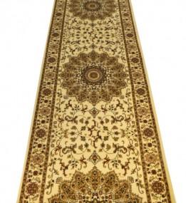 Высокоплотная ковровая дорожка Efes 0559 CREAM
