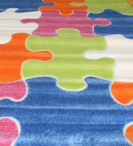 Дитяча килимова доріжка Daisy Fulya 8C10... - высокое качество по лучшей цене в Украине.