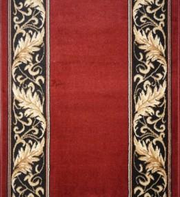 Синтетична килимова доріжка Almira 0015 ... - высокое качество по лучшей цене в Украине.