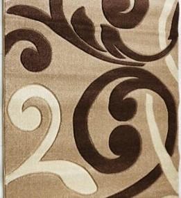 Синтетична килимова доріжка Fruze 1477, BEIGE