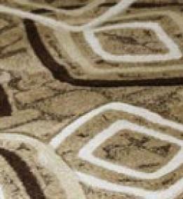 Синтетическая ковровая дорожка Fruze  4000 , BEIGE