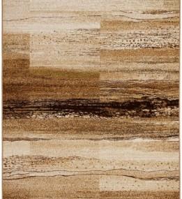 Синтетична килимова доріжка Standard Spinel Beige