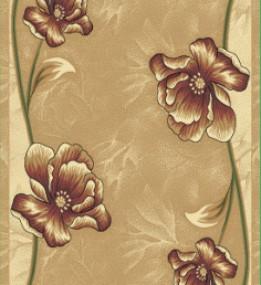 Синтетическая ковровая дорожка Virizka 8880 BEIGE