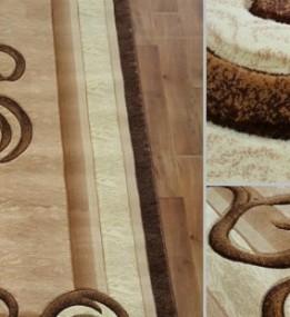Синтетическая ковровая дорожка Virizka 135 beige