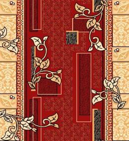 Синтетична килимова доріжка Silver 504 ,... - высокое качество по лучшей цене в Украине.