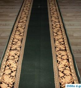 Кремлівська килимова доріжка Super Elmas 2550A d.green-black