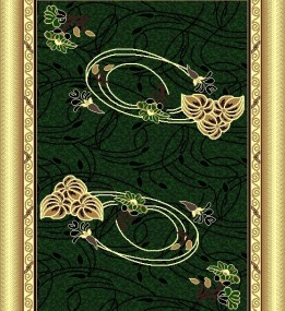 Синтетическая ковровая дорожка Zeynep 103 , GREEN