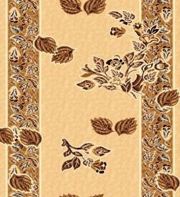 Синтетическая ковровая дорожка Zeynep 50... - высокое качество по лучшей цене в Украине.