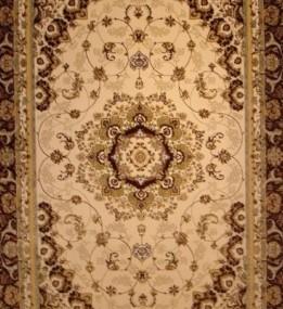 Высокоплотная ковровая дорожка Mashad 507 , RED