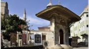 История и особенности музея ковров в Стамбуле