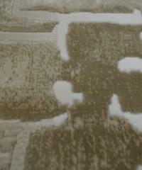 Акриловый ковер 120921 1.65x2.30 овал