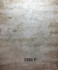 Акриловый ковер 120924 1.65x2.30 прямоугольный