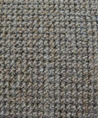 Бытовой ковролин 105502 1.00х1.00, образец