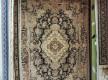 Иранский ковер Diba Carpet Fakher Dark Brown - высокое качество по лучшей цене в Украине - изображение 5