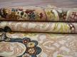 Иранский ковер Diba Carpet Setareh Cream - высокое качество по лучшей цене в Украине - изображение 2