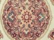 Иранский ковер Diba Carpet Sayeh Cream - высокое качество по лучшей цене в Украине - изображение 2