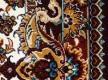 Иранский ковер Shahriar 3510A Red-Cream - высокое качество по лучшей цене в Украине - изображение 2