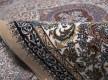 Персидский ковер Kashan 774-BE Beije - высокое качество по лучшей цене в Украине - изображение 3