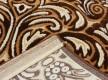 Акриловый ковер Amada K015 khv - высокое качество по лучшей цене в Украине - изображение 2