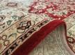 Высокоплотный ковер Cardinal 25502/210 - высокое качество по лучшей цене в Украине - изображение 3