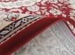 Высокоплотный ковер Cardinal 25507/210 - высокое качество по лучшей цене в Украине - изображение 3