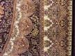 Иранский ковер Marshad Carpet 3064 Dark Green - высокое качество по лучшей цене в Украине - изображение 4