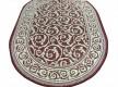Безворсовый ковер Veranda 4697-23744 - высокое качество по лучшей цене в Украине - изображение 2